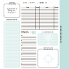 Flow Planners - Weekoverzicht - Mint